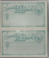 Entier Postal Stationery - Républica Dominicana - 1899  - UPU - Dominicaine (République)