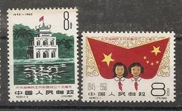 China Chine  1960 MNH - 1949 - ... Volksrepublik