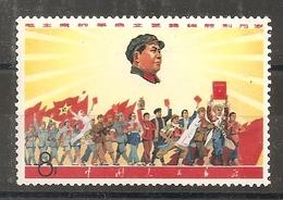 China Chine  1969 MNH - 1949 - ... Volksrepublik