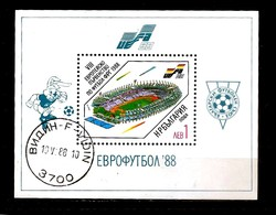 Bulgarien1988 Football Fußball,UEAFA88 In GERMANY Block Used (LOT -  7 -743 ) - Bulgaria