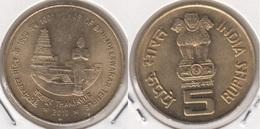 India 5 Rupees 2010 (1000 Years Of Brihadeeswarar Temple Thanjavur) KM#378 - Used - India