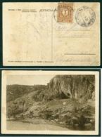 Yugoslavia 1928 Ambulance Bahnpost Railway Post Skoplje - Beograd 2 Postcard Voljevac Zlat Cave - 1945-1992 Socialist Federal Republic Of Yugoslavia