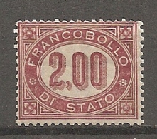 SERV  Yv. N° 6   SASS N° 6   (*)  2l  Carmin   Cote 16,5 Euro BE   2 Scans - 1861-78 Vittorio Emanuele II