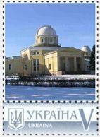 Ukraine 2018, Space, Astronomy, Pulkovo Observatory, 1v - Ukraine