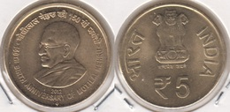 India 5 Rupees 2012 (150th Birth Anniversary Of Motilal Nehru) KM#425 - Used - India