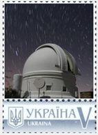 Ukraine 2018, Space, Astronomy, Observatory, 1v - Ukraine