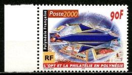 Polynésie   Y&T  613   ---     MNH  --  TTB... - Neufs