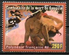 Polynésie   Y&T  696   ---     MNH  --  TTB... - Polynésie Française