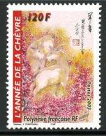 Polynésie   Y&T  682   ---     MNH  --  TTB... - Neufs
