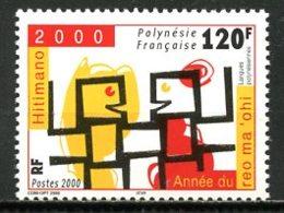 Polynésie   Y&T  629    ---     MNH  --  TTB... - Polynésie Française