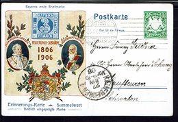 """ALLEMAGNE - 1906 """"Centenaire Du Gouvernement"""" Entier Postal Privé Illustré 5 Pf De Nurnberg Pour Kaufbeuren - B/TB - - Bavaria"""