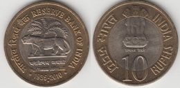 India 10 Rupees 2010 (75th Anniversary Of The Reserve Bank Of India) KM#388 - Used - India