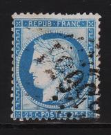 Cérès N° 60 A Position 149 A2 Remplaçant 2 Scans - 1871-1875 Cérès