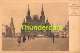 CPA RUSSIE RUSSIA MOSCOU MOSCOW PLACE ROUGE - Russie