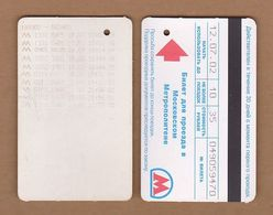 AC - SUBWAY MULTIPLE RIDE METROCARD, BUS CARD MOSCOW RUSSIA - Transportation Tickets