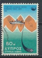 °°° CYPRUS CIPRO - Y&T N°426 - 1975 °°° - Cipro (Repubblica)