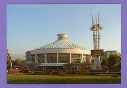Kazakhstan 2004. Postcards. Almaty. Kazakh State Circus - Kazakhstan