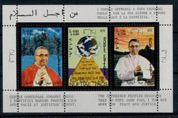 POSTE  ERITREA  1978  RARO SHEET    DI GIOVANNI  PAOLO 1°  (PAPA  LUCIANI)  MNH ** - Eritrea