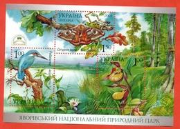 Ukraine 2003. Orchids. Block.Unused Stamps. - Papillons