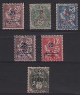 MAR 5 - MAROC Petit Lot De 6 Valeurs Neufs*/** - Maroc (1891-1956)