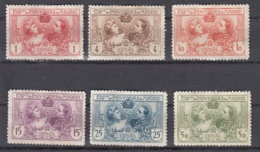 ESPAGNE SERIE TIMBRES EXPOSITION INDUSTRIELLE DE MADRID 1907 - 1889-1931 Kingdom: Alphonse XIII