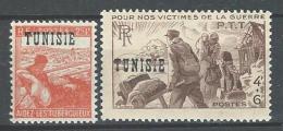 "Tunisie YT 299 & 300 "" Timbre De France Surch. "" 1945 Neuf** - Tunisia (1888-1955)"