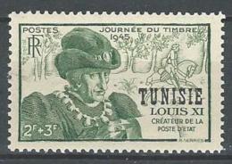 """Tunisie YT 301 """" Journée Du Timbre , Louis XI """" 1945 Neuf** - Tunisia (1888-1955)"""