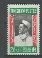 "Tunisie YT 304 "" Légionnaire "" 1946 Neuf** - Tunisia (1888-1955)"