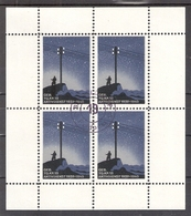 Schweiz Soldatenmarken Telegraphenpioniere Geb. Tg. Kp. 13 ° Stempel Feldpost - Soldaten Briefmarken