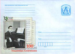 Belarus 2019 100Y Vladimir Olovnikov Music Composer Regular Stationery Cover MNH - Belarus
