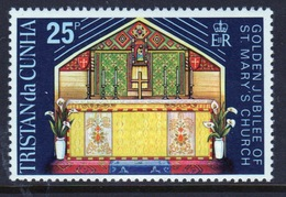 Tristan Da Cunha 1973  Single Stamp Commemorating Golden Jubilee Of St Mary's Church. - Tristan Da Cunha