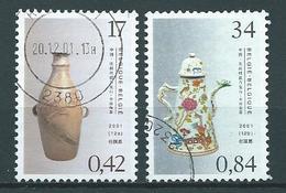 België OBP Nr: 3008 - 3009 Gestempeld / Oblitérés - Bélgica