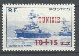 """Tunisie YT 312 """" Oeuvres De La Marine """" 1947 Neuf** - Tunisia (1888-1955)"""