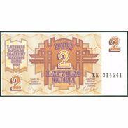 TWN - LATVIA 36 - 2 Rubles 1992 Prefix KK UNC - Latvia