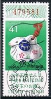 Japan 1990 - Used New Year Lottery - 1989-... Emperador Akihito (Era Heisei)