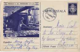 IP 61 A - 13 JILAVA, Rubber Factory, Romania - Stationery - Used - 1961 - Usines & Industries