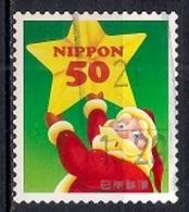 Japan 2008 - Greetings - Self Adhesive Stamps (50 Yen) - 1989-... Emperador Akihito (Era Heisei)