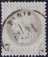 N°52 Très Bon Centrage, Fond Ligné Horizontal, Oblitéré Cachet à Date, TB - 1871-1875 Cérès
