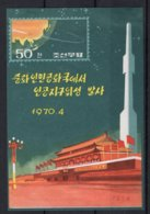 KOREA-NOORD  Yt. BF6 MH* 1974 - Corée Du Nord