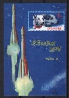 KOREA-NOORD  Yt. BF7 MH* 1974 - Corée Du Nord