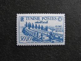 TUNISIE : TB  N° 351, Neuf XX. - Tunisia (1888-1955)