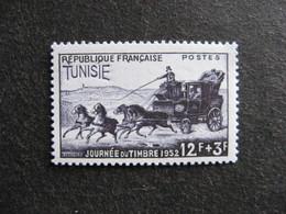 TUNISIE : TB  N° 353, Neuf XX. - Tunisia (1888-1955)