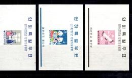 Corée Du Sud Blocs-feuillets YT N° 16/18 Neufs ** MNH. TB. A Saisir! - Corée Du Sud