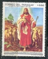 Christ (Tableau) - Paraguay - 1968 - Paraguay