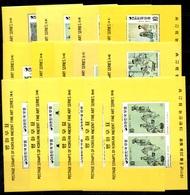 Corée Du Sud Blocs-feuillets YT N° 207/220 Complet Neufs ** MNH. TB. A Saisir! - Corée Du Sud
