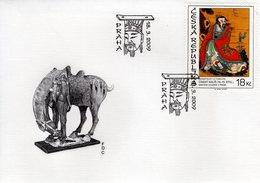 CZECH REPUBLIC  - 2009 Asian Arts   FDC5945 - FDC