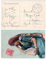 1913 - LIGNE MARITIME ALLEMANDE (SEEPOST) : AUSTRALISCHE HAUPTLINIE Sur CP SUEZ Pour La NOUVELLE CALEDONIE SCHARNHORST - Postmark Collection