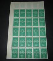 FRANCE 1959  Neuf** N° 1218 . Europa (C.E.P.T.) 1/2 FEUILLE - Blocs & Feuillets