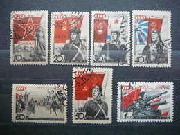 Red Army # Russia USSR Sowjetunion # 1938 Used #Mi. 588/4 - 1923-1991 URSS