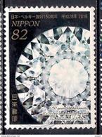 Japan 2016 - 150 Years Of Diplomatic Relations Between Japan And The Kingdom Of Belgium - 1989-... Emperador Akihito (Era Heisei)
